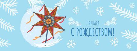 Happy Christmas with Festive Star Facebook cover – шаблон для дизайна