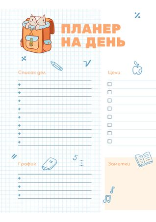 Daily Planner with Cute Cat in School Backpack Schedule Planner – шаблон для дизайна