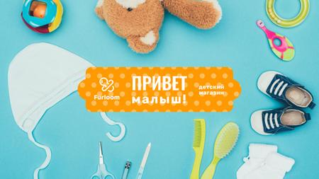 Baby Store Sale Products and Toys Youtube – шаблон для дизайна