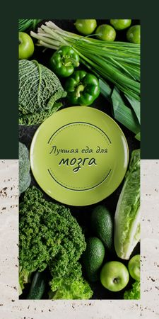 Green healthy food Graphic – шаблон для дизайна
