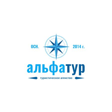 Travel Agency Ad with Compass Icon in Blue Animated Logo – шаблон для дизайна