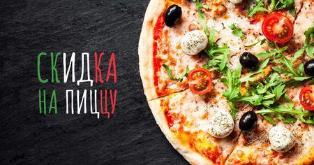 Delicious Italian pizza sale Facebook AD – шаблон для дизайна
