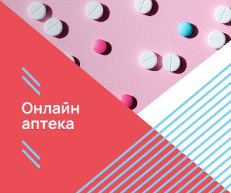 Drugstore Ad Pills on Pink Surface Medium Rectangle – шаблон для дизайна