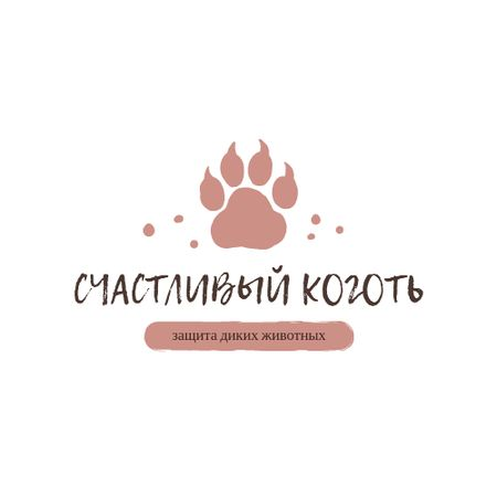 Fauna Protection with Bear Paw Print Logo – шаблон для дизайна