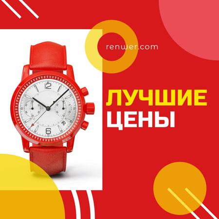 Modern Red Watch promotion Instagram AD – шаблон для дизайна
