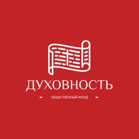 Religious Community Scroll with Cross in Red Animated Logo – шаблон для дизайна