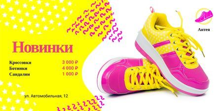 Sport Shoes Sale with Sneakers in Pink and Yellow Twitter – шаблон для дизайна