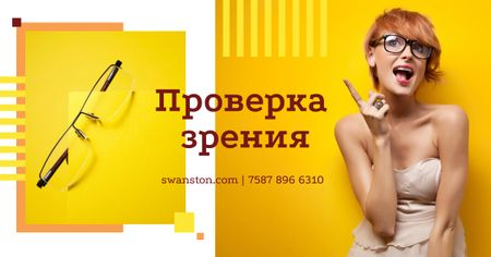 Optics Ad with Woman in Glasses Pointing in Yellow Facebook AD – шаблон для дизайна