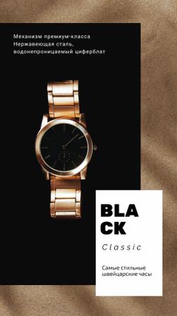 Luxury Accessories Ad with Golden Watch Instagram Video Story – шаблон для дизайна