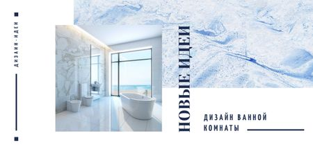 Modern bathroom interior Image – шаблон для дизайна