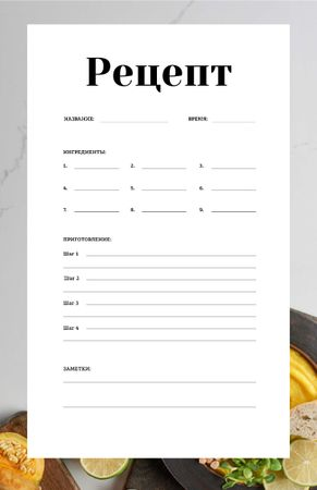 Pumpkin Porridge with Lime and Bread Recipe Card – шаблон для дизайна