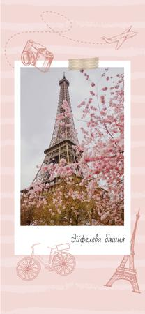 Paris Travelling Inspiration with Eiffel Tower Snapchat Geofilter – шаблон для дизайна