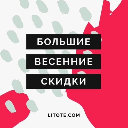 Spring Women's Day Sale Instagram AD – шаблон для дизайна