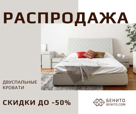 Bedroom Furniture sale interior in light colors Facebook – шаблон для дизайна
