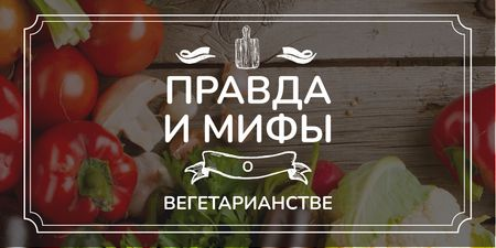 Truth and myths about Vegetarianism Twitter – шаблон для дизайна