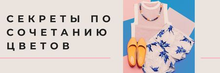 Color mixing secrets banner Twitter – шаблон для дизайна