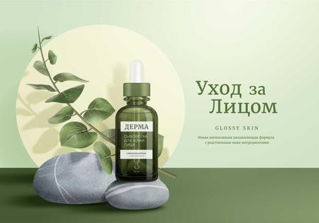 Modèle de visuel Skincare Cosmetics Offer with Green Bottle - VK Universal Post