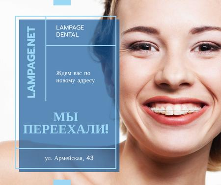 Dental Clinic promotion Woman in Braces smiling Facebook – шаблон для дизайна