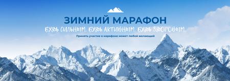 Winter Marathon Announcement Snowy Mountains Tumblr – шаблон для дизайна