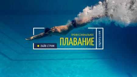 Swimming Lessons Ad with Swimmer Diving Youtube – шаблон для дизайна