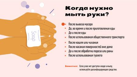 Modèle de visuel #SafeHands Coronavirus awareness with Hand Washing rules - Full HD video