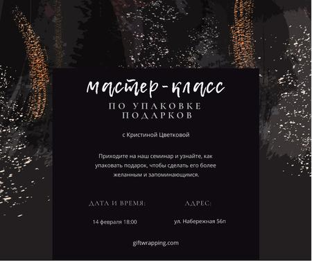 Gift wrapping workshop Promotion on paint background Facebook – шаблон для дизайна