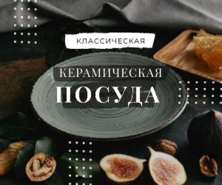 Dinnerware Sale Raw Figs and Nuts by Plate Medium Rectangle – шаблон для дизайна