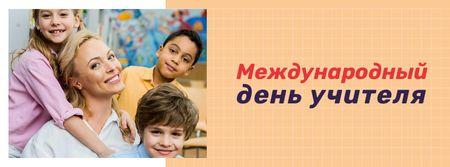 World Teachers' Day Announcement with Teacher and Kids Facebook cover – шаблон для дизайна