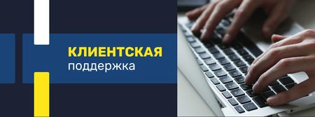 Business Service Worker typing on Laptop Facebook cover – шаблон для дизайна
