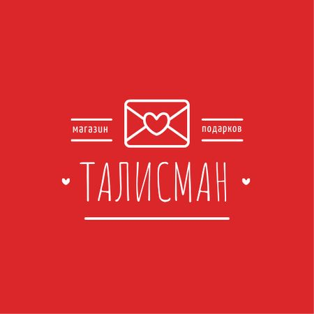 Envelope with Heart Sign in Red Logo – шаблон для дизайну