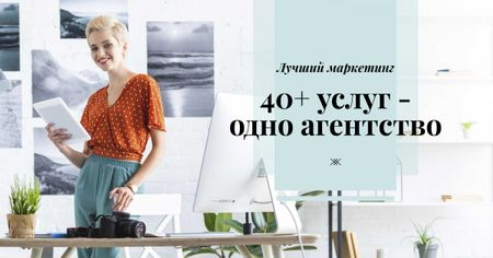 Marketing Offer with Woman in Studio Facebook AD – шаблон для дизайна