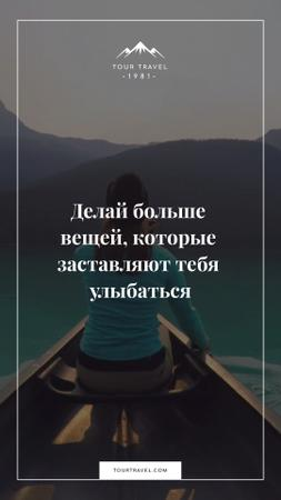Girl rowing on a boat on scenic lake Instagram Video Story – шаблон для дизайна