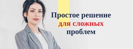 Confident Businesswoman for company promotion Facebook cover – шаблон для дизайна