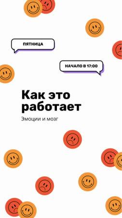 Psychology Lecture with Emoji Instagram Video Story – шаблон для дизайна