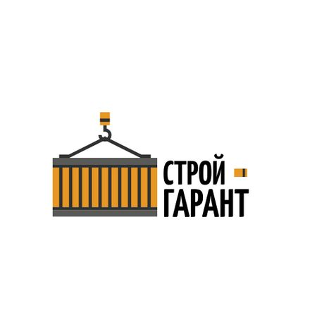 Building Industry with Construction Crane Icon Logo – шаблон для дизайна