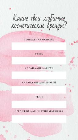 Form about Favourite Makeup brands Instagram Story – шаблон для дизайна