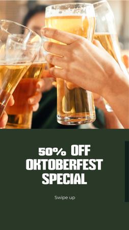 People drinking beer on Oktoberfest Instagram Story – шаблон для дизайну
