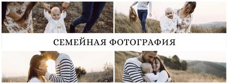 Family Photography Services Offer Facebook cover – шаблон для дизайна