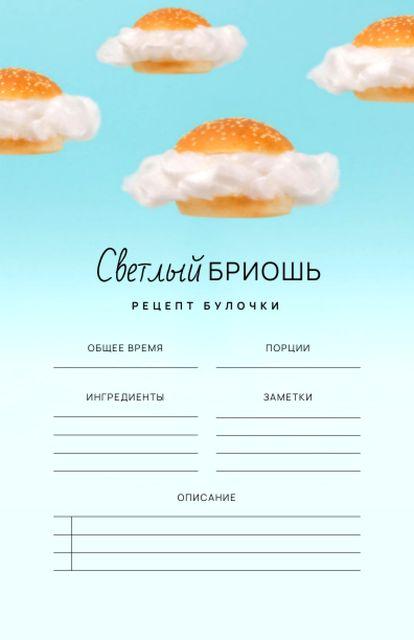 burger Recipe Card – шаблон для дизайна