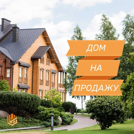 Real Estate Ad House Facade in Red Instagram AD – шаблон для дизайна