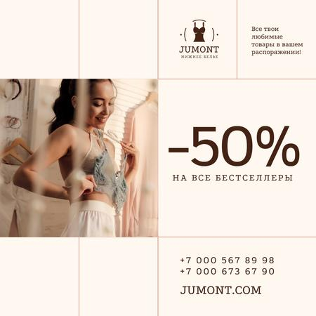 Underwear Store Sale Woman Holding Lingerie Instagram – шаблон для дизайна