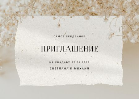 Wedding Announcement with Tender Flowers Blossom Card – шаблон для дизайна