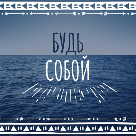 Motivational quote on sea view Instagram AD – шаблон для дизайна