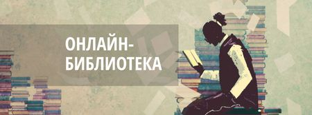 Education Inspiration Man on stack of Books Facebook cover – шаблон для дизайна