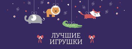 Best Toys for Children Sale Offer Facebook cover – шаблон для дизайна