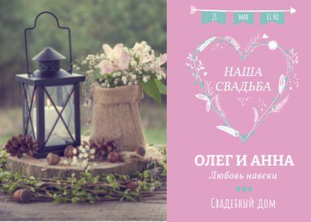 Wedding invitation with Flowers Card – шаблон для дизайна