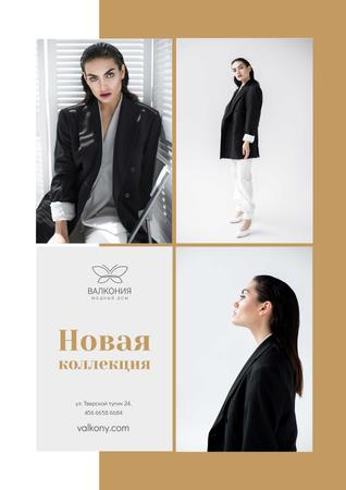 Female Clothes Ad with Woman in Monochrome Outfit Poster – шаблон для дизайна