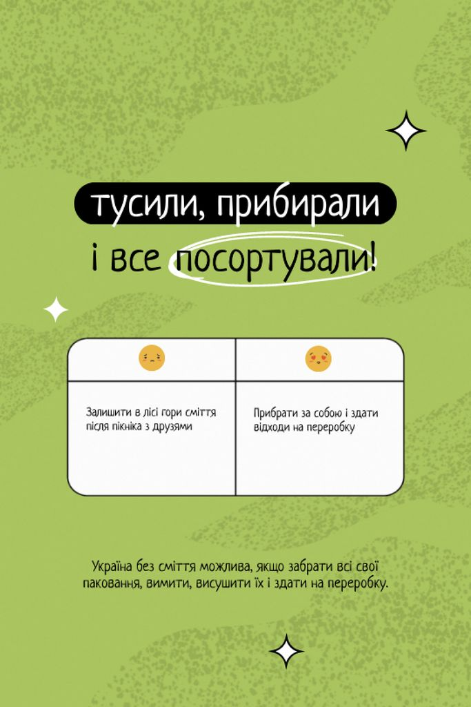 Eco Lifestyle and Waste Recycling Concept Motivation Tumblr – шаблон для дизайна