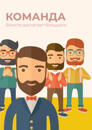 Citation about a business team Poster – шаблон для дизайна