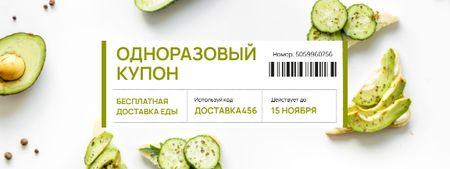 Free Food Delivery Offer Coupon – шаблон для дизайна